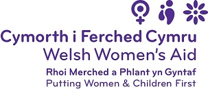 Welsh Women\'s Aid Logo.jpg